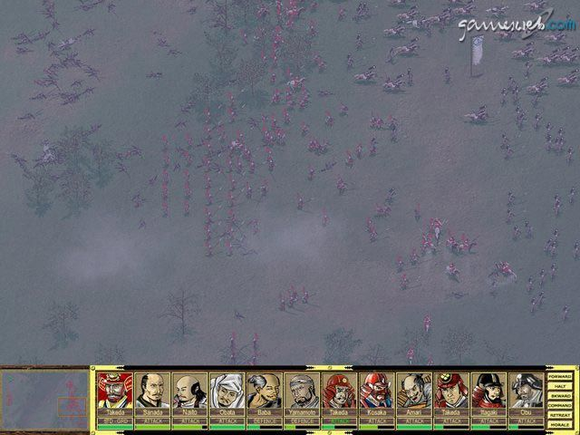 Takeda - Screenshots - Bild 9
