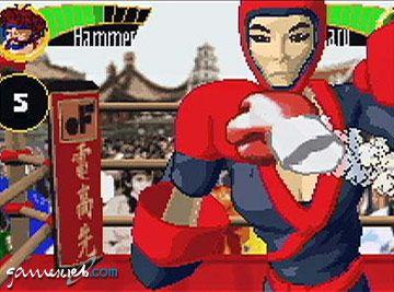Boxing Fever - Screenshots - Bild 7