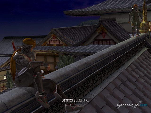 Dead or Alive 3  Archiv - Screenshots - Bild 2