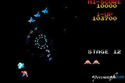 Konami Collector's Series: Arcade Advanced  Archiv - Screenshots - Bild 2