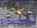 Final Fantasy XI  Archiv - Screenshots - Bild 32
