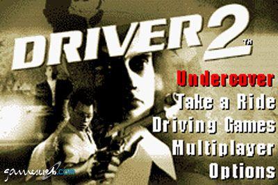 Driver 2 Advance  Archiv - Screenshots - Bild 9