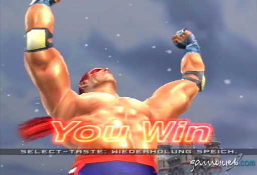 Virtua Fighter 4 - Screenshots - Bild 9