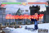 Virtua Fighter 4 - Screenshots - Bild 18