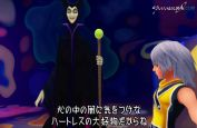 Kingdom Hearts  Archiv - Screenshots - Bild 35