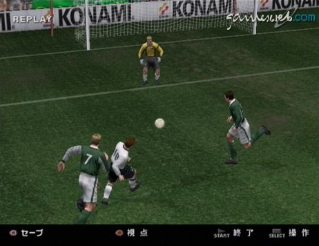 Pro Evolution Soccer 2  Archiv - Screenshots - Bild 20