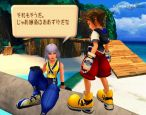 Kingdom Hearts  Archiv - Screenshots - Bild 37