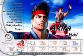 Virtua Fighter 4 - Screenshots - Bild 17