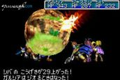 Golden Sun: The Lost Age  Archiv - Screenshots - Bild 8