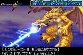 Golden Sun: The Lost Age  Archiv - Screenshots - Bild 11