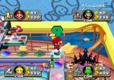 Mario Party 4  Archiv - Screenshots - Bild 3