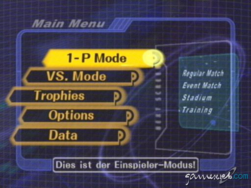 Super Smash Bros. Melee - Screenshots - Bild 5