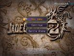 Jade Cocoon 2 - Screenshots - Bild 11