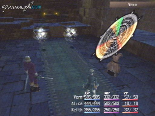 Shadow Hearts - Screenshots - Bild 4