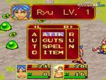 Breath of Fire II - Screenshots - Bild 5