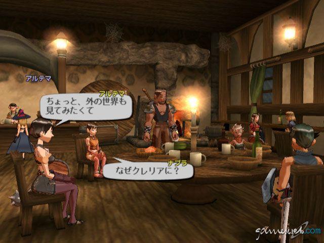 True Fantasy Live Online  Archiv - Screenshots - Bild 20