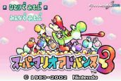 Yoshi's Island: Super Mario Advance 3  Archiv - Screenshots - Bild 2