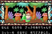 Yoshi's Island: Super Mario Advance 3  Archiv - Screenshots - Bild 4