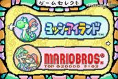 Yoshi's Island: Super Mario Advance 3  Archiv - Screenshots - Bild 3