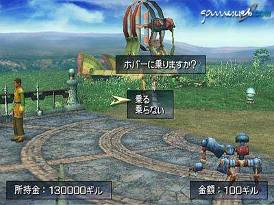 Final Fantasy X-2  Archiv - Screenshots - Bild 40