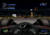 Speed Challenge: Jacques Villeneuve's Racing Vision  Archiv - Screenshots - Bild 9