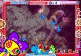 Super Bust A Move All Stars  Archiv - Screenshots - Bild 5