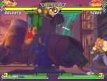 Capcom vs. SNK 2 EO - Screenshots - Bild 9