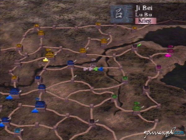Dynasty Tactics - Screenshots - Bild 6