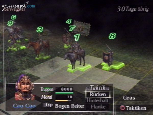 Dynasty Tactics - Screenshots - Bild 5