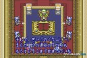Legend of Zelda: A Link to the Past  Archiv - Screenshots - Bild 7