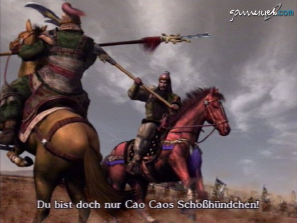Dynasty Tactics - Screenshots - Bild 10