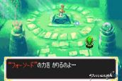 Legend of Zelda: A Link to the Past  Archiv - Screenshots - Bild 3