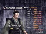 Sword of the Samurai - Screenshots - Bild 18