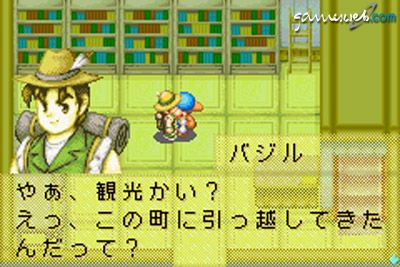 Harvest Moon: Friends of Mineral Town  Archiv - Screenshots - Bild 17