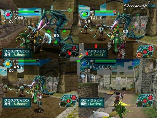 Phantasy Star Online Episode I & II - Screenshots - Bild 17
