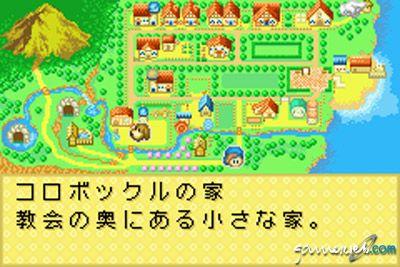 Harvest Moon: Friends of Mineral Town  Archiv - Screenshots - Bild 6