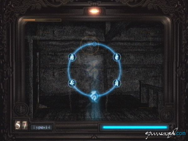 Fatal Frame / Project Zero - Screenshots - Bild 11