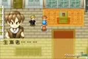 Harvest Moon: Friends of Mineral Town  Archiv - Screenshots - Bild 3