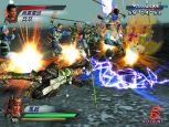 Dynasty Warriors 4  Archiv - Screenshots - Bild 27