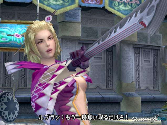 Final Fantasy X-2  Archiv - Screenshots - Bild 13