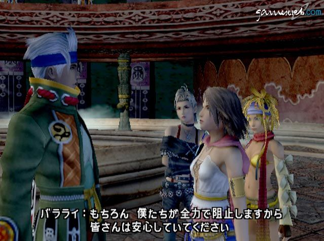 Final Fantasy X-2  Archiv - Screenshots - Bild 8