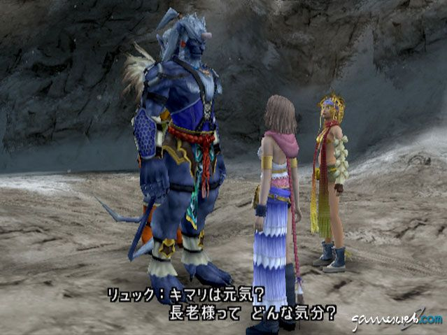Final Fantasy X-2  Archiv - Screenshots - Bild 12