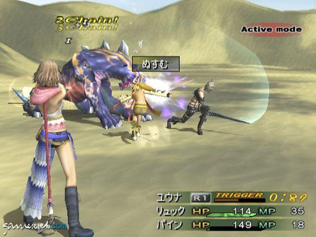 Final Fantasy X-2  Archiv - Screenshots - Bild 9