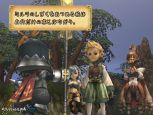 Final Fantasy Crystal Chronicles  Archiv - Screenshots - Bild 11