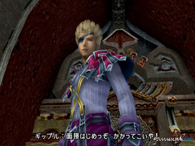 Final Fantasy X-2  Archiv - Screenshots - Bild 11