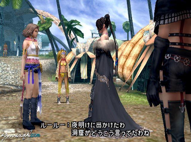 Final Fantasy X-2  Archiv - Screenshots - Bild 26