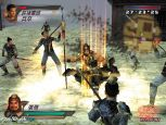 Dynasty Warriors 4  Archiv - Screenshots - Bild 15