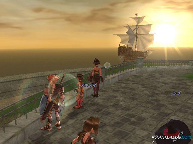 True Fantasy Live Online  Archiv - Screenshots - Bild 9