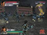 Dynasty Warriors 4  Archiv - Screenshots - Bild 8