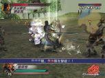 Dynasty Warriors 4  Archiv - Screenshots - Bild 16